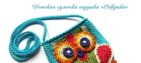 635f86ca995d Детская сумка Сова крючком, мастер класс от Лилии Дробязко - Вязание - Страна  Мам