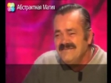 Интервью с Доном Хуаном о Кастанеде