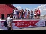 Слово от председателя российского спортивного общества «Спартак»Анны Алёшиной.