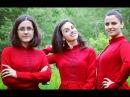 დები ნაყეურები | ასკილი | Sisters Nakeuri | Askili | Live