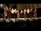 На сцене концертного зала имени Каца  выступает ансамбль Сирин