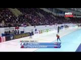 Забеги Павла Кулижникова и Дениса Юскова на чемпионате мира в дистанции на 1000 метров
