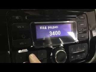 Как вводить код магнитолы на Renault Logan, duster, sandero