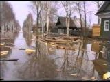 Наводнение в Великом Устюге, на Родине Деда Мороза в 1998 году.