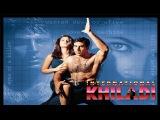 International Khiladi | Hindi full Movies | Akshay Kumar | Twinkle Khanna | Rajat Bedia