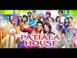 Full Hindi Movie Patiala House-@ Akshay Kumar, Anushka Sharma