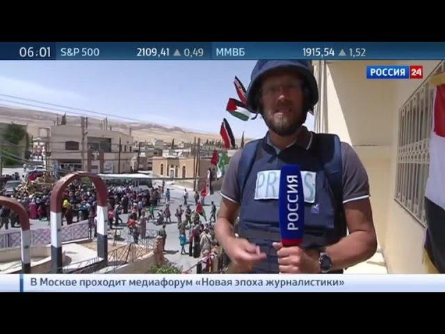 Примирение враждующих сторон в Сирии: