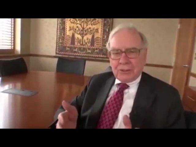 Мудрые слова от Warren Buffett
