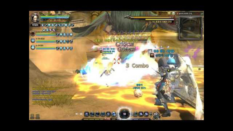 DNKR Desert dragon nest 90 lvl \ Martyrs of Desert Dragon Nest