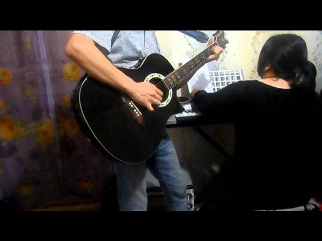 Менен өзге жанды (гитарасинтезатор)