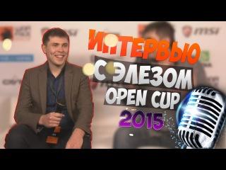 Warface - Интервью с Элезом прямо с OPEN CUP