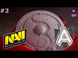 NaVi vs Alliance #2 | The International 6 Group A Day 2 Dota 2
