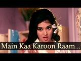 Sangam - Main Kaa Karoon Raam - Lata Mangeshkar