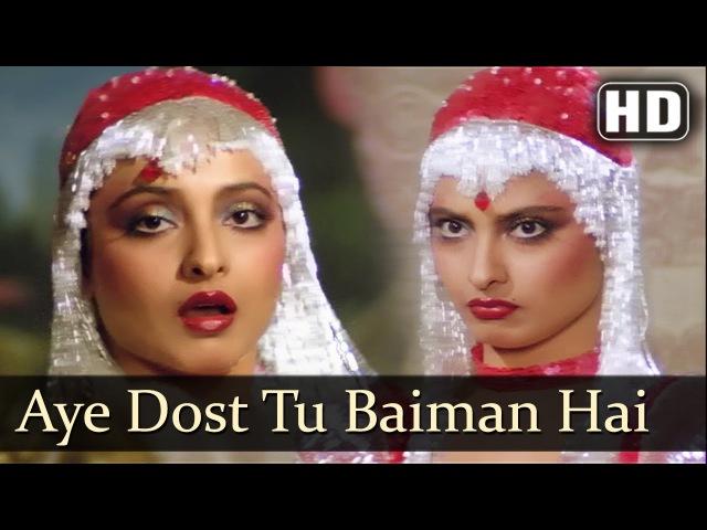 Ae Dost Tu Rekha Vinod Mehra Pyar Ki Jeet Hindi Song