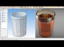 граненный стакан рендеринг