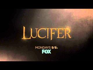 Промо Люцифер (Lucifer) 1 сезон 4 серия