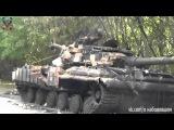 22 июля 2014 Подбитый украинский танк под Донецком 22.07.2014