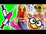 куклы барби мультфильм УКОЛЫ ДЕТЯМ И ОЧКИ ЧЕЛСИ мультики для детей новые серии