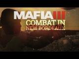 MAFIA 3 – Жизнь в Нью Бордо