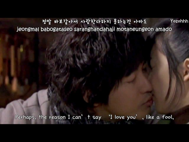 Tae Yeon (SNSD) - If (만약에) MV (Hong Gil Dong OST) [ENGSUB Romanization Hangul]