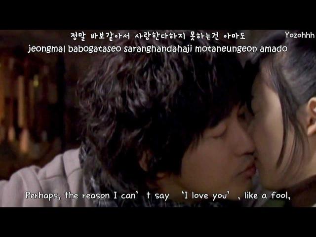 Hong Gil-Dong, The Hero (2008) (Kang Ji-Hwan 💝)
