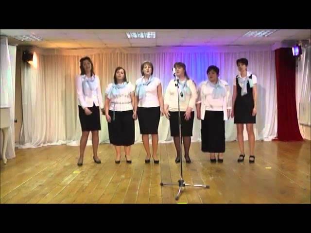 Окружной Фестиваль Созвездие талантов(выступление воспитателей детского сада)