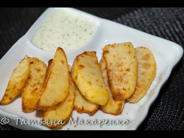 Картофель по-деревенски в кузинке(в Delonghi FH1394 Multicuisine)