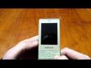 NOKIA Asha 515 Gold 2Sim Camera Bluetoth FM копия