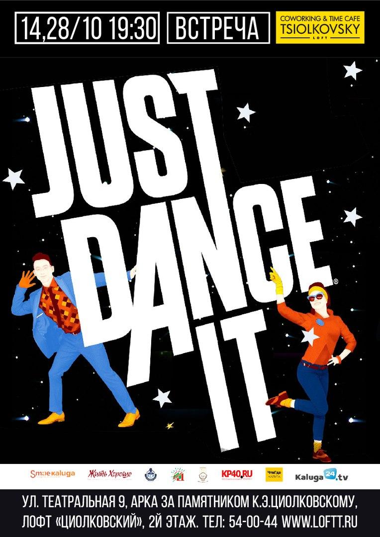 Афиша Калуга Just dance!