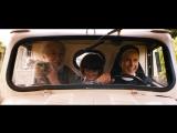 Мёд в голове/Honig im Kopf (2014) Трейлер