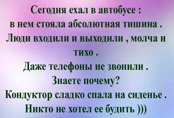 https://pp.vk.me/c630819/v630819053/ce1b/1H489eZzVl4.jpg