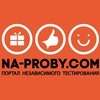 Na proby