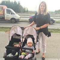 Алена Сикорская