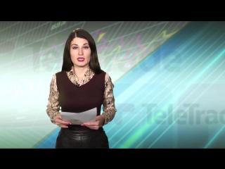 Курс рубля, 03.02.2016: Рубль снова во власти продавцов
