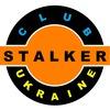 Stalker Ukraina