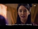 Шесть летящих драконов / Six Flying Dragons 16/50
