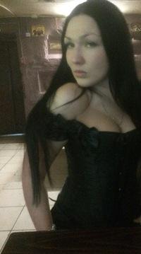 Александра Крист