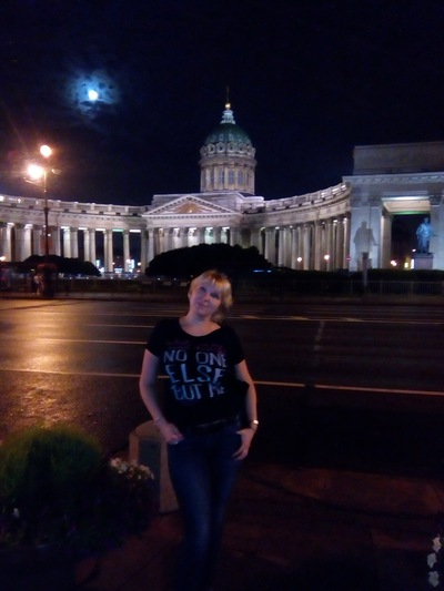 Мария Устинова