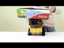 Видео для детей робот ВАЛЛИ и паровозик. Игрушки для детей. Мультфильм Валли