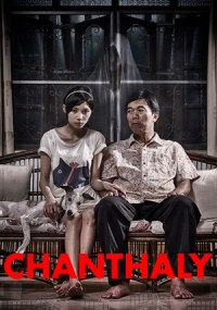 Chanthaly