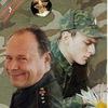 сериал солдаты