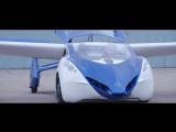 первый летающий автомобиль поступит в продажу уже в 2017 году
