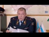 Другой майор Соколов 9 серия