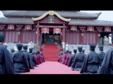 ► Императрица Китая - 47 серия