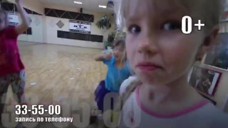 Студия Танца где занемается моя доча