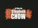Разборки в стиле Кунг фу Kung fu 2004 Трейлер