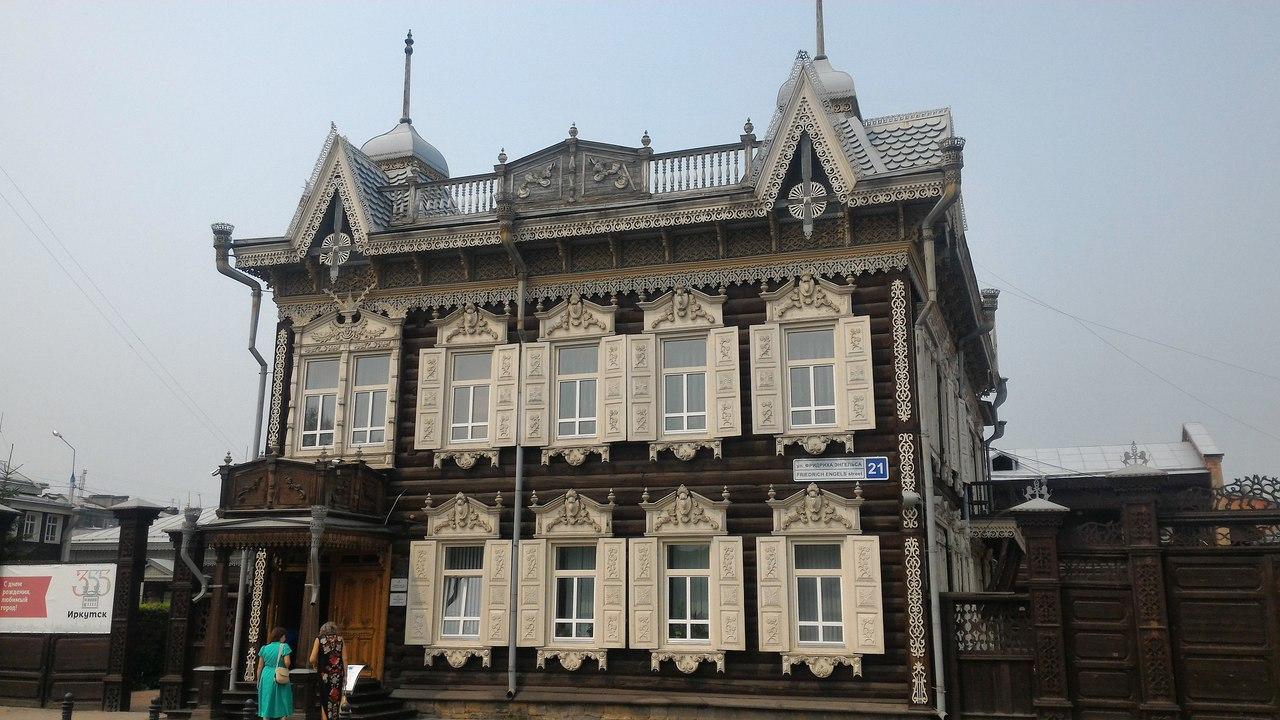 здание строили фото различных зданий в иркутске слабокислые
