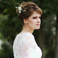 Ирина Мосейко
