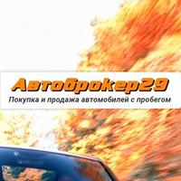 autobroker29
