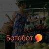 Botobot — запуск чат-магазина за 15 минут